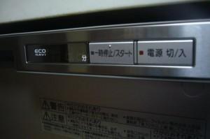 ビルトイン食洗器 入替工事 施工事例