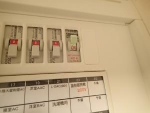 蓄熱暖房機 漏電ブレーカ
