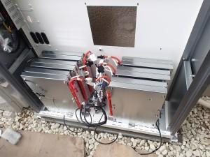 エネハンド充電器