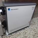 エネハンド(CHB-240A04N)蓄電池