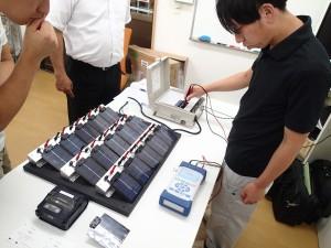 太陽光発電検査協会
