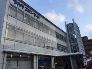 タカラスタンダード京都南ショールーム