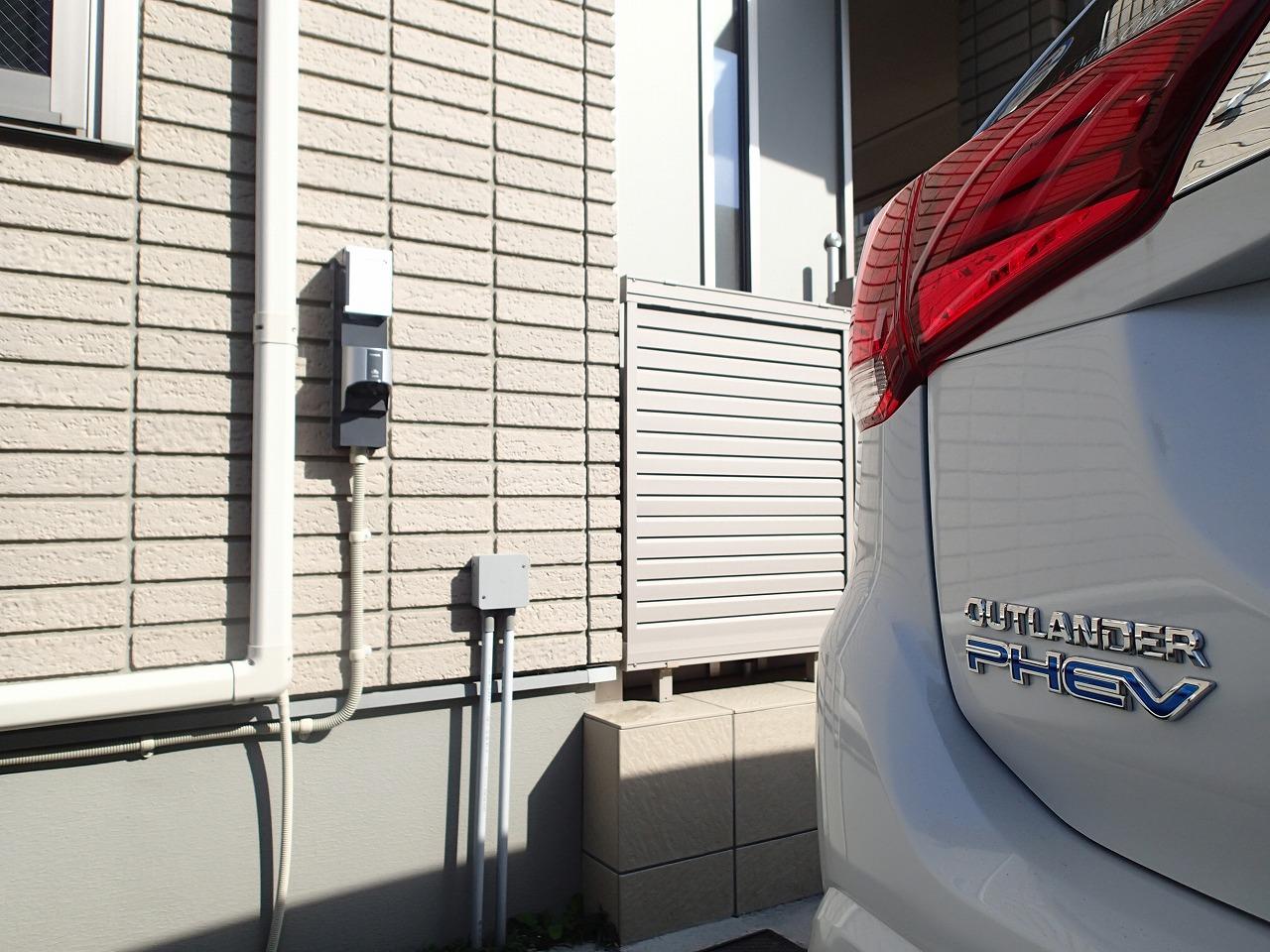 アウトランダーPHEV 充電設備