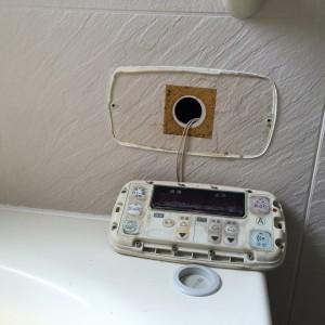 電気温水器 浴室リモコン