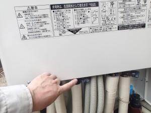 エコキュート 取替え工事 木津川市