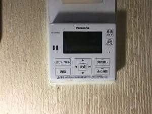 エコキュート電気工事 久御山町