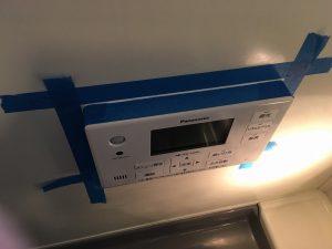 エコキュート風呂リモコン コーキング 防カビ