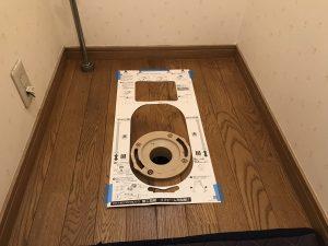 トイレ交換位置決め