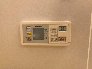 電気温水器風呂リモコン