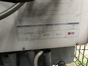 ナショナル XVBET3712A