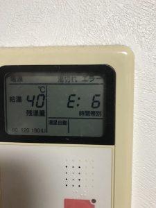 東芝 電気温水器 エラーE6で故障