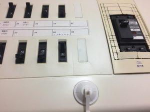 エコキュート用のブレーカの取付