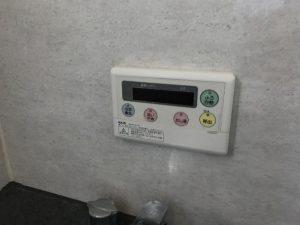 ナショナルのエコキュートの浴室リモコン