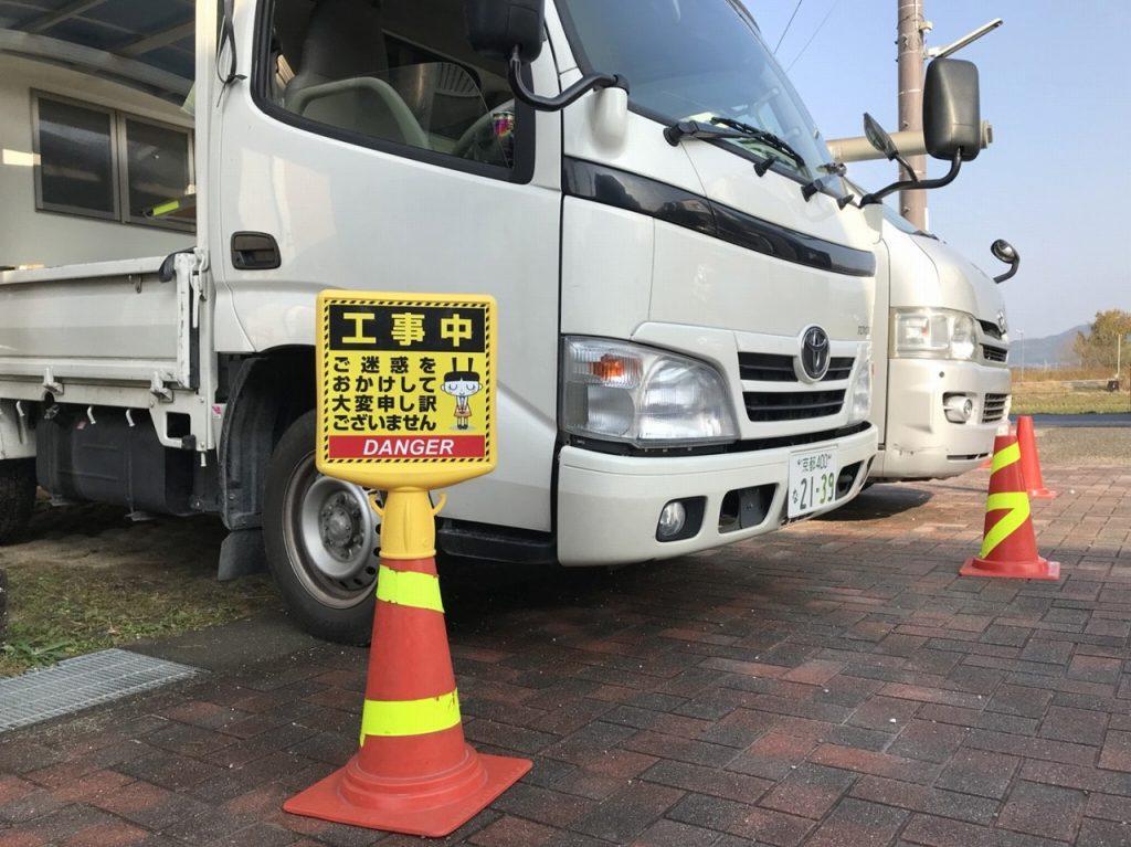 工事車両の安全配慮