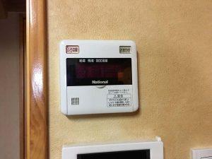 ナショナル 電気温水器のリモコン