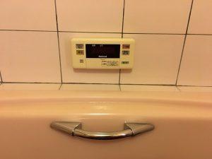 ナショナル 電気温水器の浴室リモコン