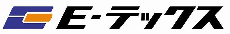 Eテックス|京都府城陽市の太陽光発電・蓄電池・オール電化の専門店 地域密着!自社施工!