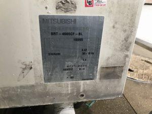 三菱電気温水器 SRT-4665CF-BL