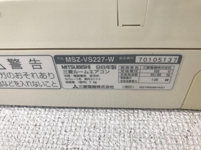 MSZ-VS227-W