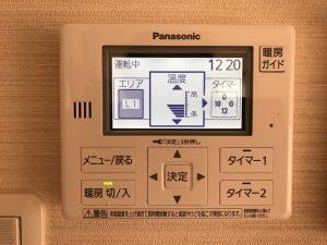 パナソニック 床暖房リモコン