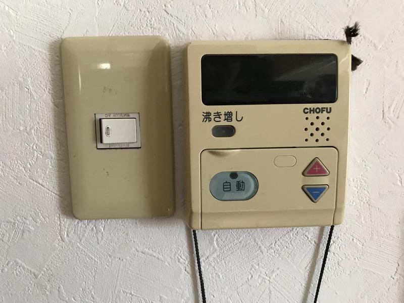 長府電気温水器 台所リモコン