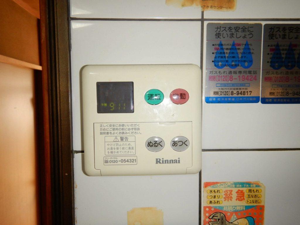 ガス給湯器の台所リモコン