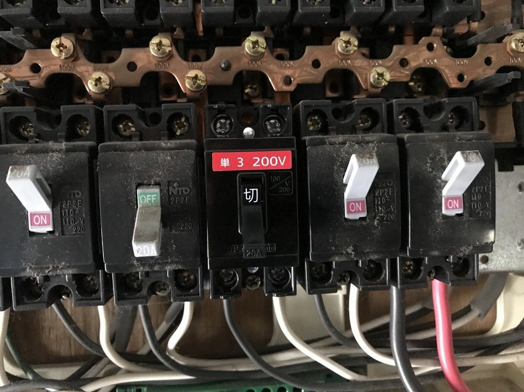 5 200Vの回路に切替え