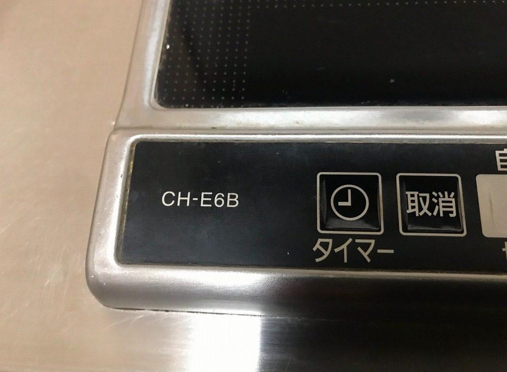 IH CH-E6B 故障