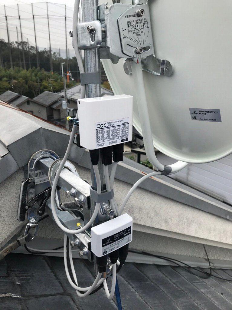 UHF BSブースター交換