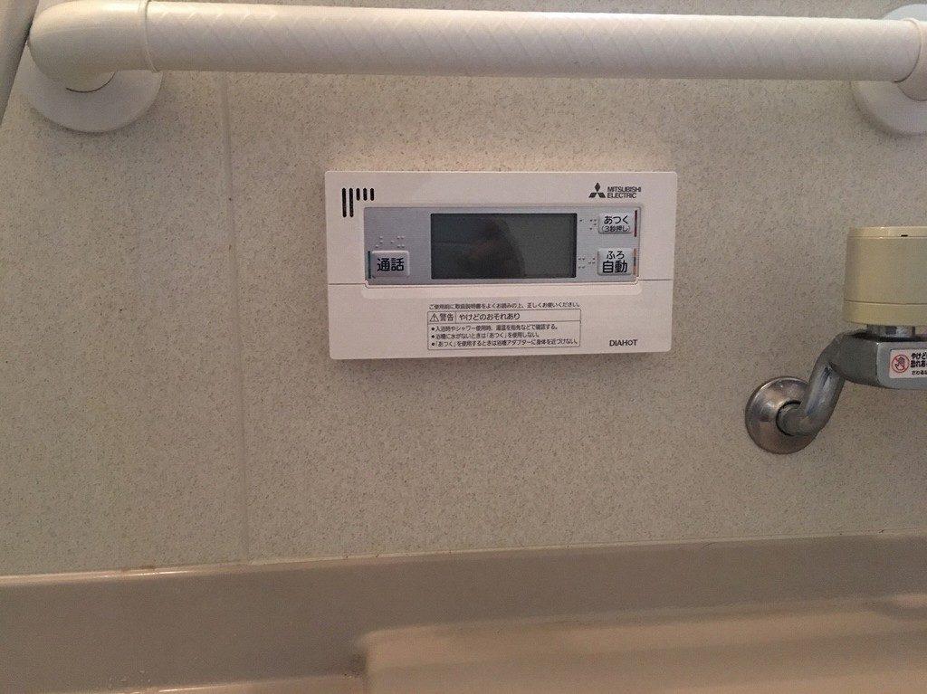 三菱電気温水器の風呂リモコン