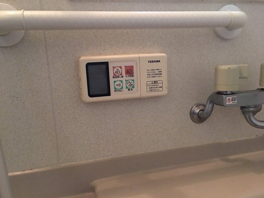 東芝電気温水器の風呂リモコン
