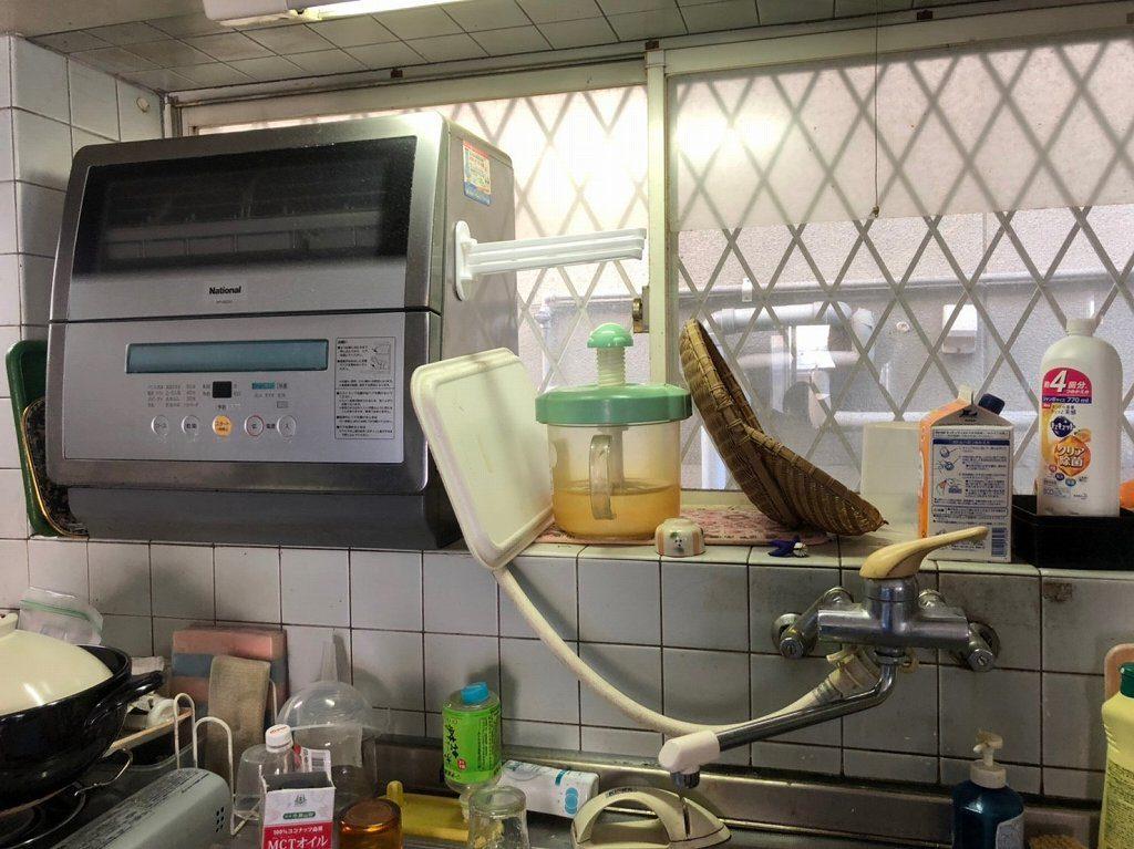 食洗機の撤去