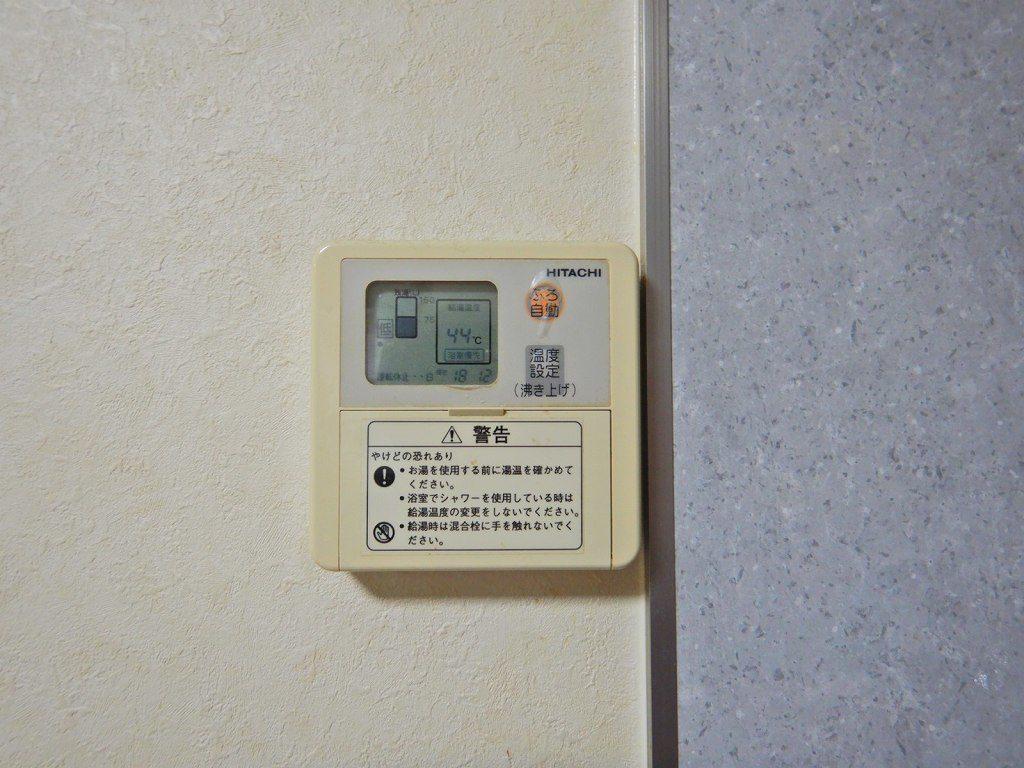 日立 電気温水器の台所リモコン