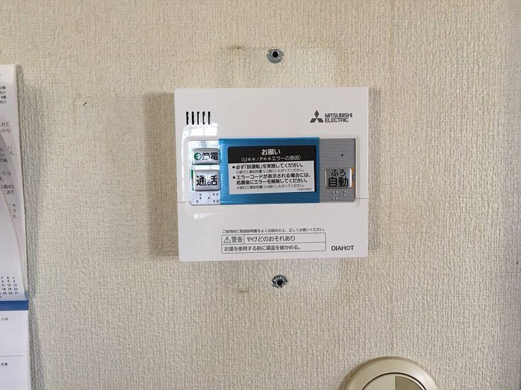 三菱エコキュートの台所リモコン