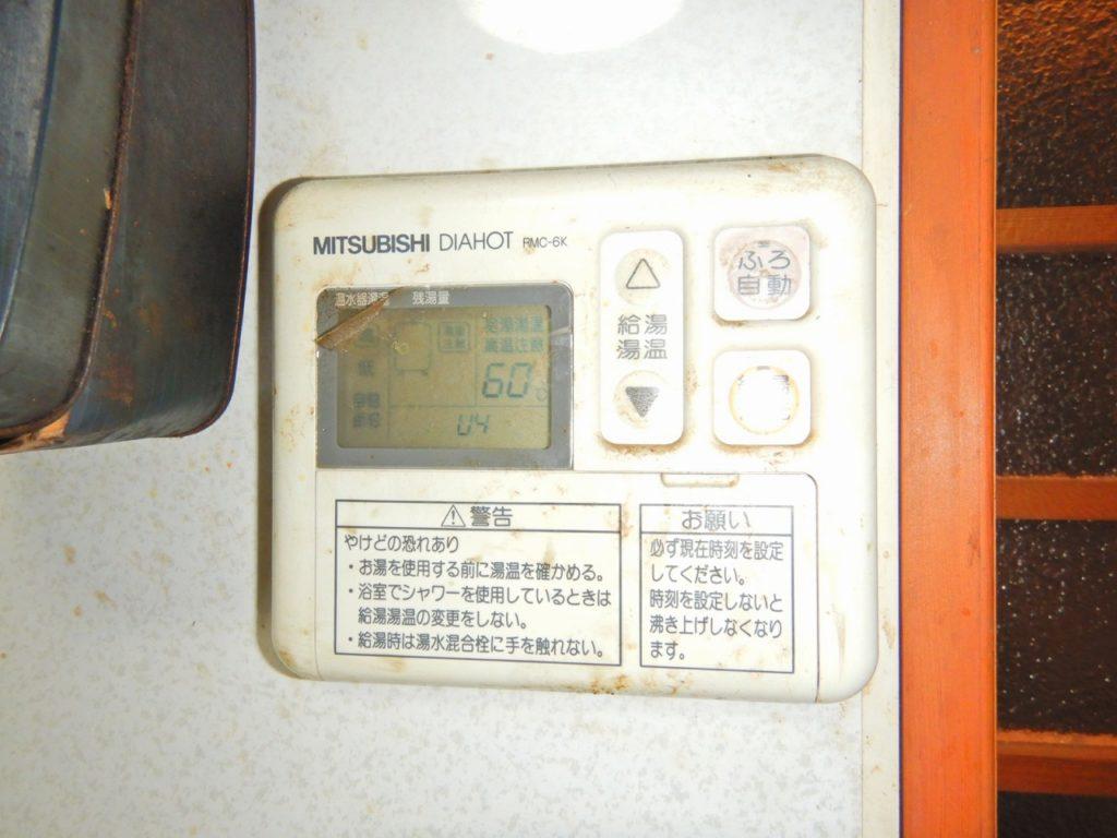 三菱電気温水器 エラー U4