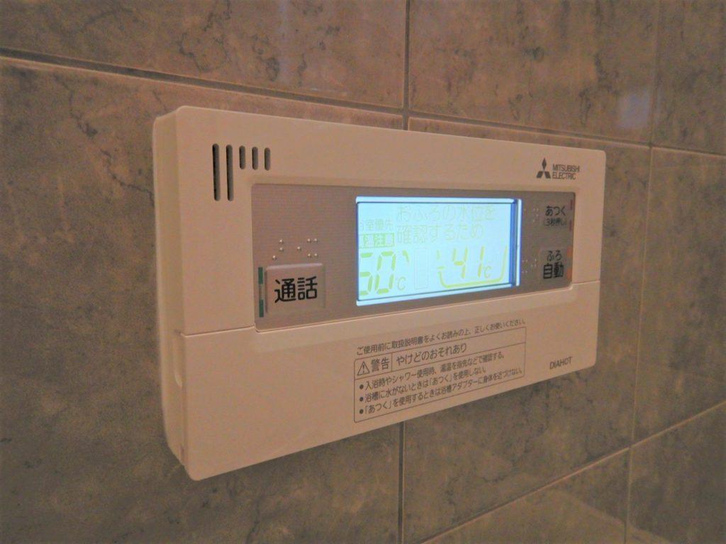 エコキュート浴室リモコン