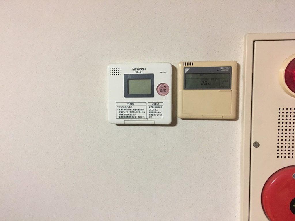 三菱電気温水器の台所リモコン
