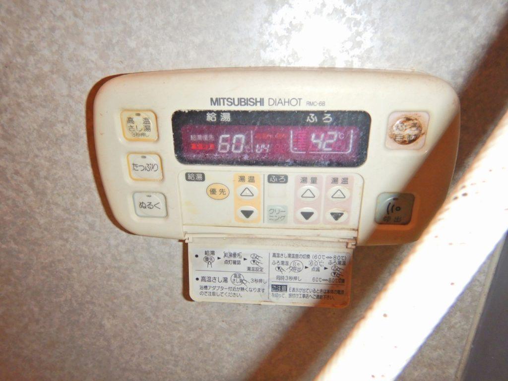 U4 三菱 電温 エラー