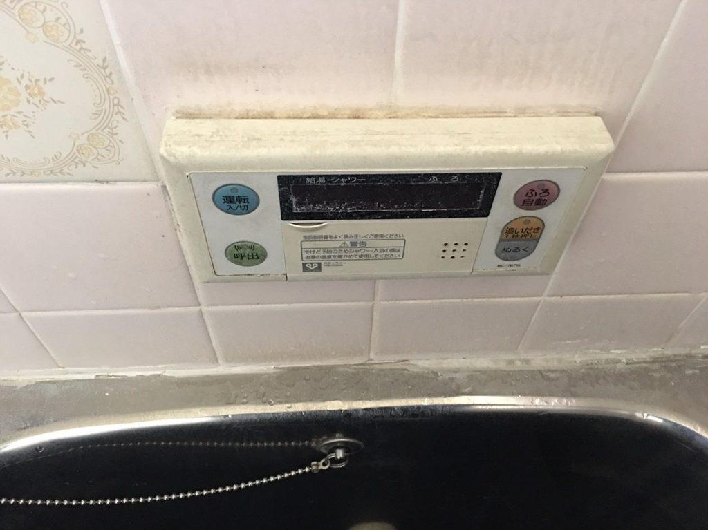 ガス給湯器の風呂リモコン