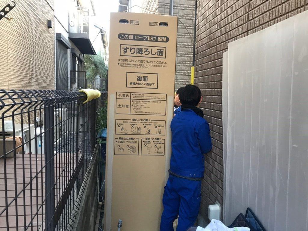 三菱エコキュートを搬入