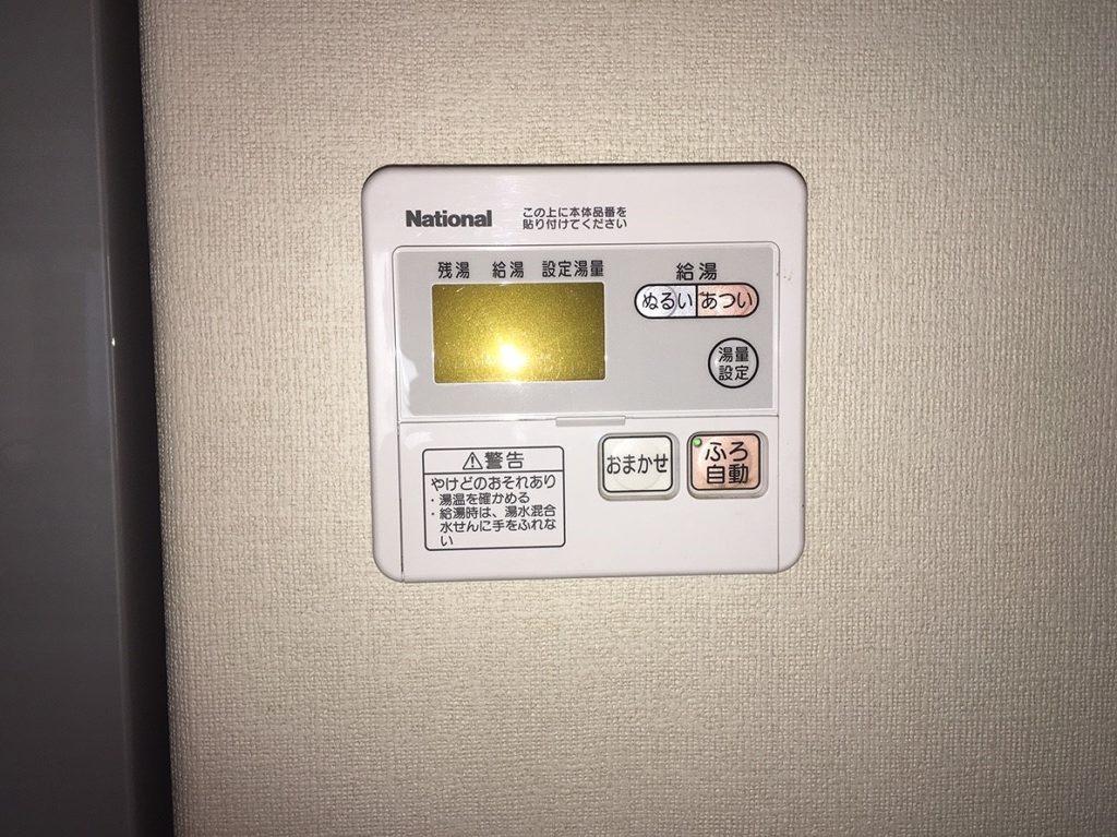 ナショナル電気温水器の台所リモコン