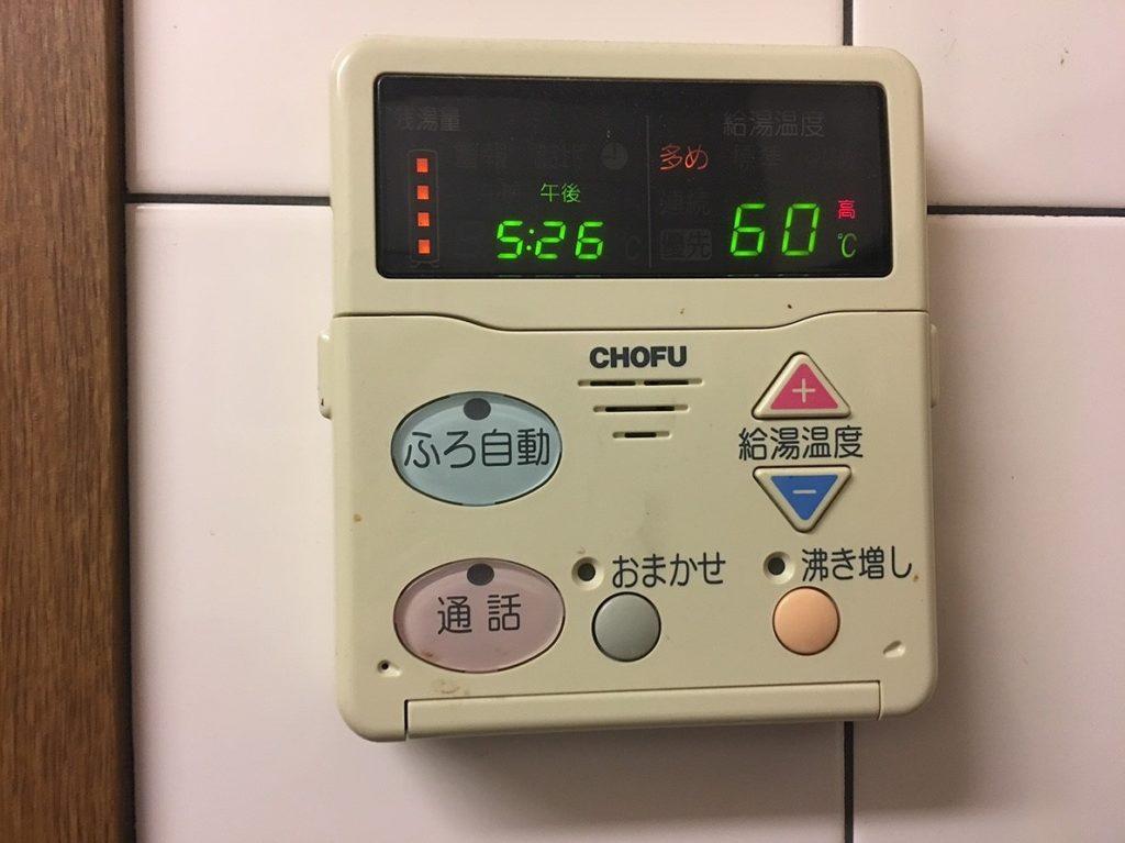 cyoFUのエコキュートリモコン