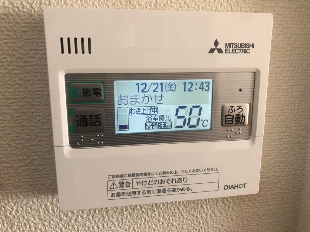 三菱のエコキュート台所リモコン