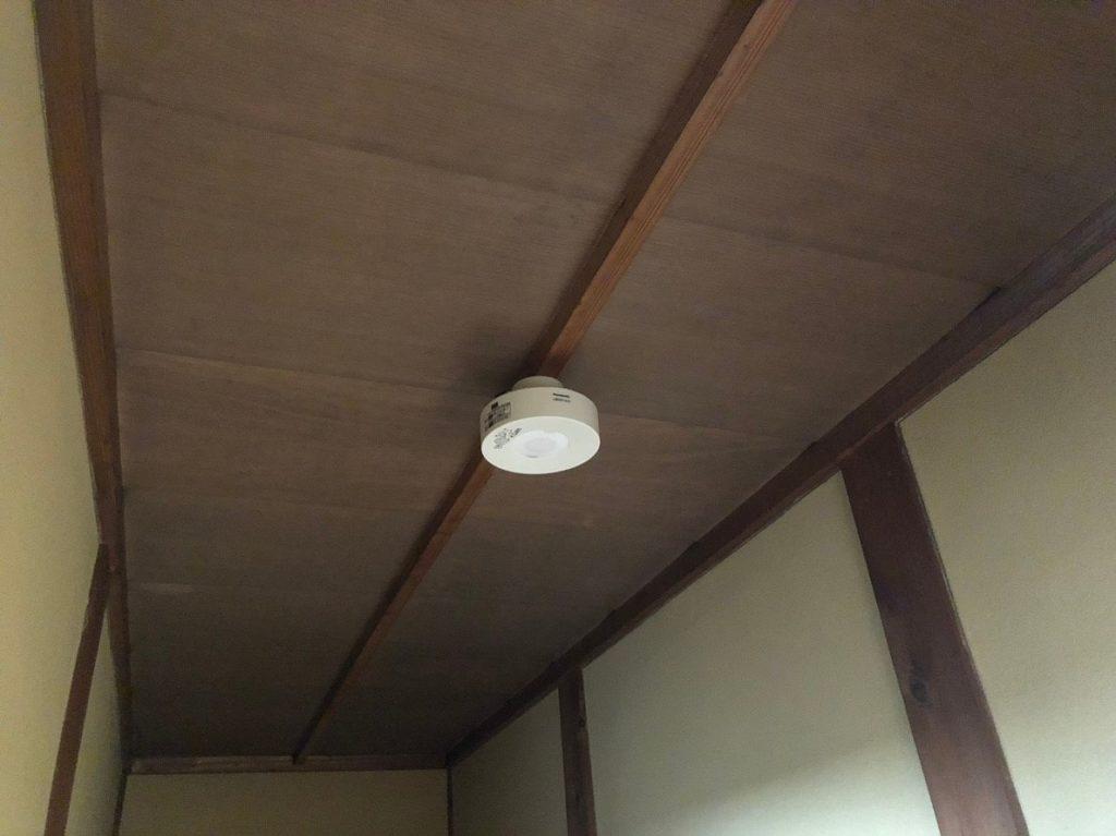 LED照明を新設