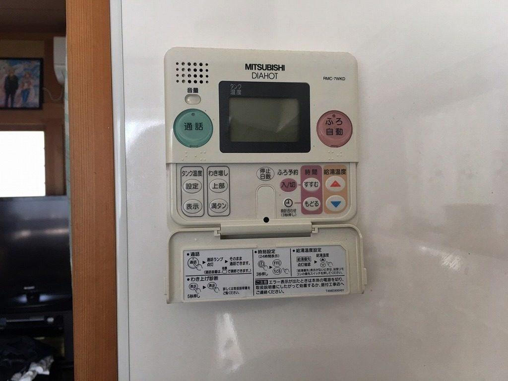 電気温水器の台所リモコン
