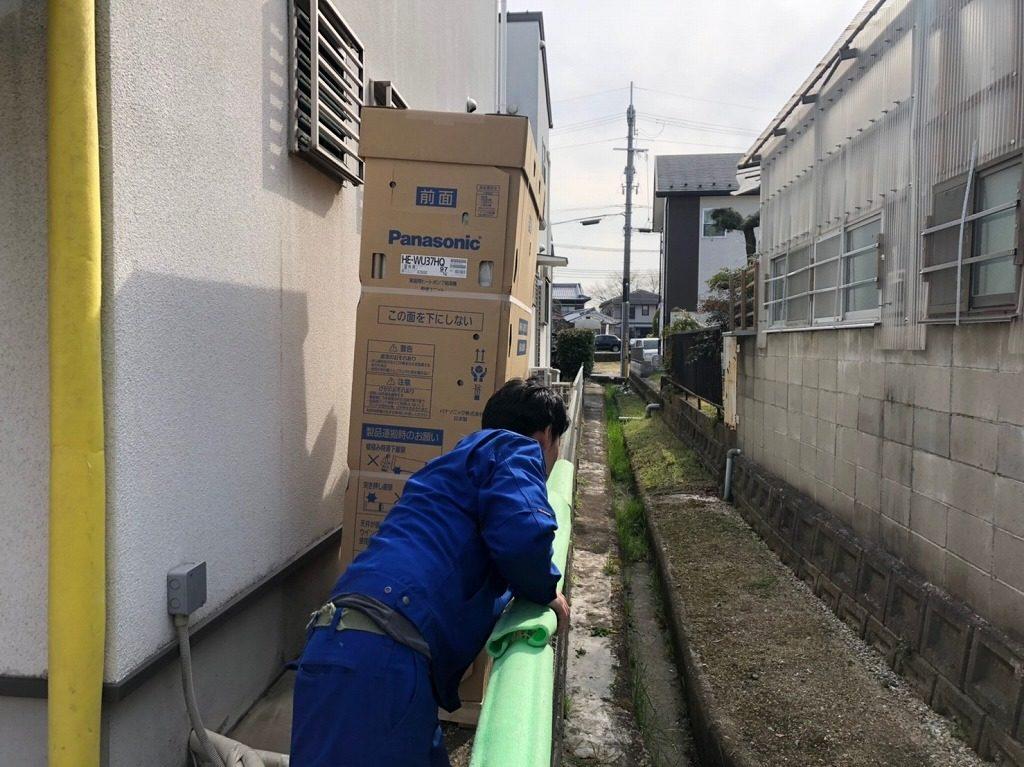 エコキュートを梱包で運搬