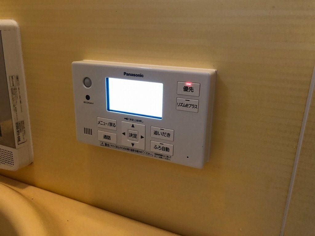 新しいエコキュートの浴室リモコン