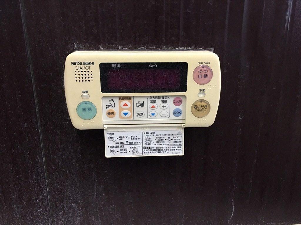 三菱 電気温水器リモコン