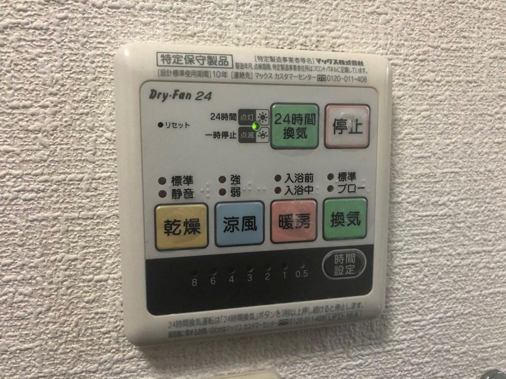 浴室乾燥機のリモコン DRY-FAN24