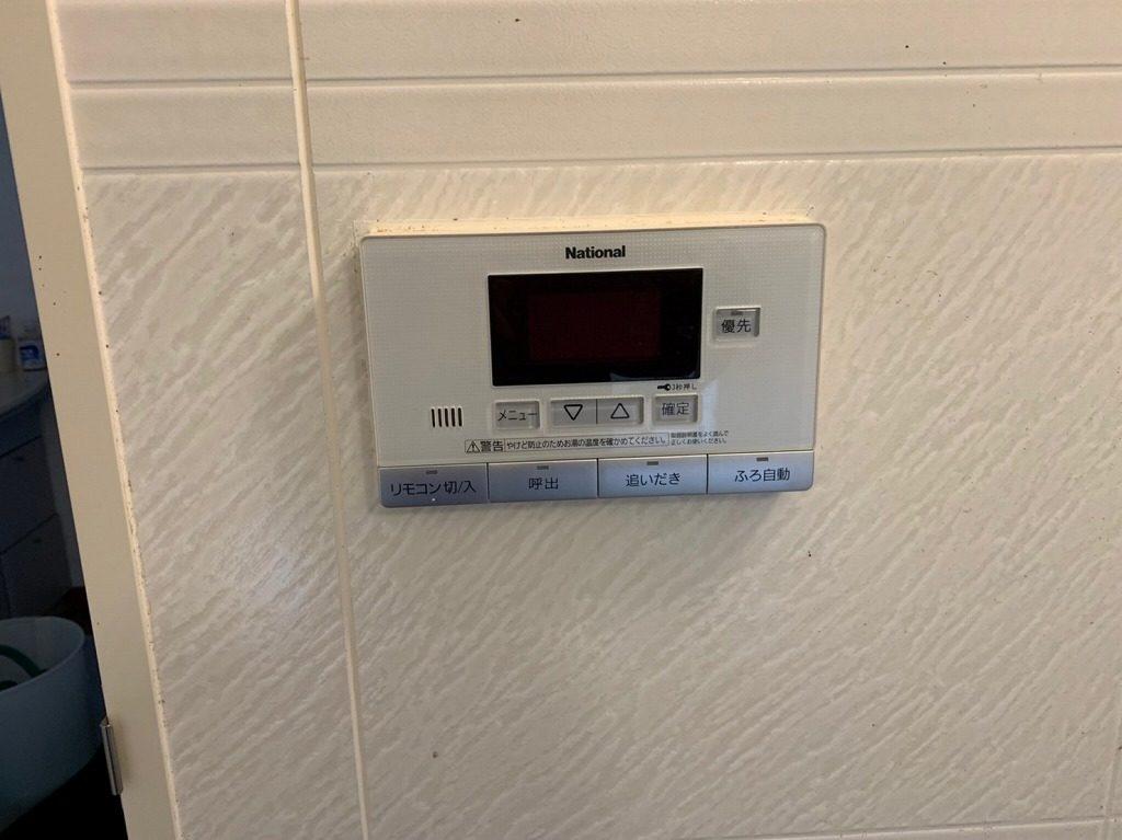 ナショナルのエコキュート風呂リモコン